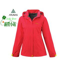 大林小草~【A-G1402W-紅】Atunas 歐都納 綠森林女防水透濕外套-【國旅卡】