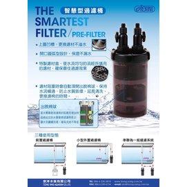 IF~101 微笑的魚水族~ ISTA~伊士達~智慧型過濾桶 12 16mm 前置過濾桶^