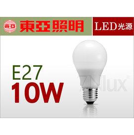 E27東亞LED球泡10W全電壓TDA~65213白光 TDA~65214黃光 奇恩舖子