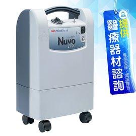 耐德克NIDEK Nuvo Lite 5L 氧氣產生器_ 5公升居家超輕巧型氧氣 機濃縮機
