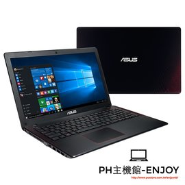 【電競X】ASUS X550VX-0113J6700HQ 黑紅 i7-6700HQ 1TB + 128G SSD FHD GTX 950 2G DDR5 顯卡