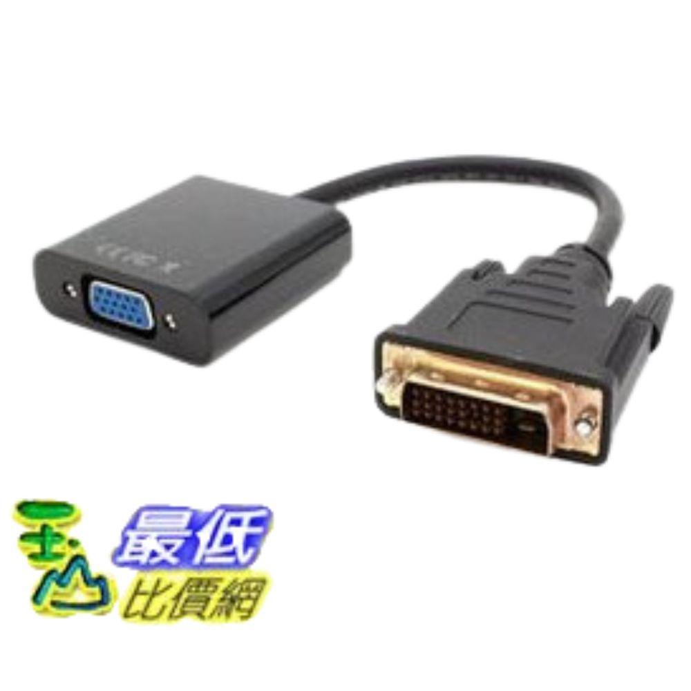 ^~玉山最低 網^~ DVI轉VGA轉換器dvi24 1轉vga帶晶片DVI~D轉VGA轉