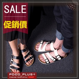 PoCoPlus   黑白配色  脫鞋 原創 防滑 ~S157~