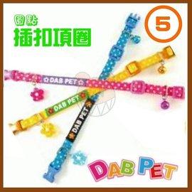 ~幸福寶貝寵物Go~ 製 DAB PET~5分,大型犬~圓點~插扣項圈^(粉紅.藍.黃三種