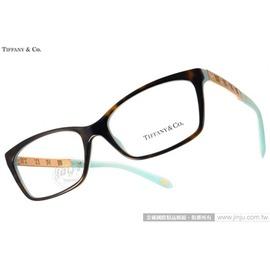 Tiffany CO.光學眼鏡 TF2103B 8134  琥珀~蒂芬妮綠金  浪漫情懷