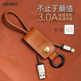 Remax 蘋果 安卓便攜式真皮鑰匙扣充電線短線 3.0A快充手機數據線 Micro US