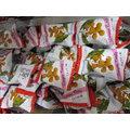 龍眼糖果600公克 蔬菜餅 梅心糖 蜜餞 QQ軟糖 魚乾 棉花糖 黑糖話梅 蛋捲 地瓜條