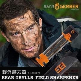 探險家戶外用品㊣31-001270 BEAR系列 SHARPENER 野外用磨刀器磨刀石/磨刀棒/磨刀架適用瑞士刀直刀