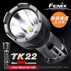 探險家戶外用品㊣TK22 Fenix XM-L2 U2 軍規級強光戰術手電筒 強光手電筒緊急照明.露營.修繕防災.戶外登山.露營必備