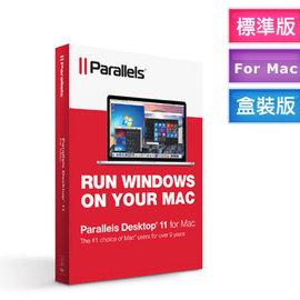 ▼超級強檔•最後數量▼Parallels Desktop 11 for Mac 鉑勒睿斯(