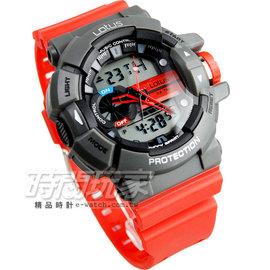 Lotus 錶 曠野潮流 雙顯腕錶 男錶 橡膠錶帶 LS~1069~02灰紅