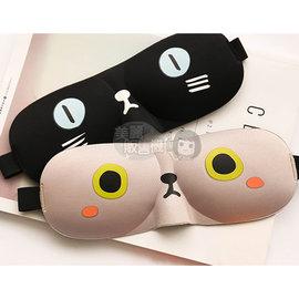 可愛卡通3D立體睡眠眼罩^(1入^) 3款 ~美麗販售機~