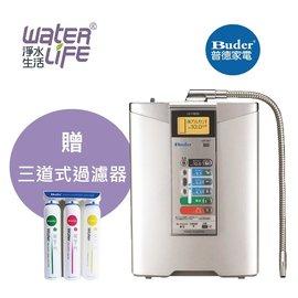 【淨水生活】《普德Buder》公司貨 HI-TA835 水素水電解水機【送前置三道過濾器】【日本日立製造】