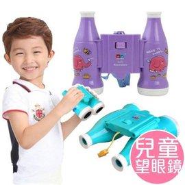 創意高清雙筒望遠鏡 可樂瓶造型 兒童卡通益智玩具禮物 6X25 可調焦【HH婦幼館】