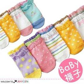 女寶寶三層花邊蝴蝶結公主襪 短襪【HH婦幼館】