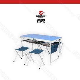 探險家露營帳篷㊣TA-21407T 西域Westfield一桌四椅鋁合金野餐桌組 摺疊椅 休閒椅 折疊椅 折合椅 手提式折合桌