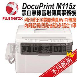 FujiXerox DocuPrint M115z 黑白無線雷射傳真事務機~列印 影印 掃