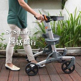 ~樂活動~Euorvema S7 Smart 慢活旅行步行推車 ^( 版^)