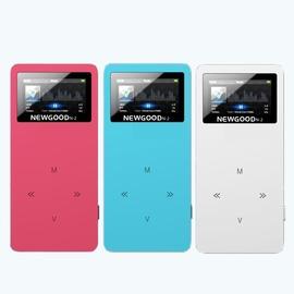 迷你MP3播放器有屏高音質 hifi錄音筆 可愛隨身聽8G~浪漫衣櫥~