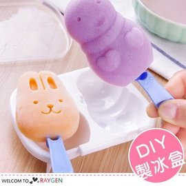 DIY卡通小兔雪人冰格製冰盒 冰棒 模具【HH婦幼館】
