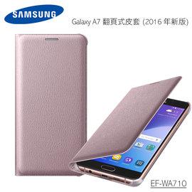 Samsung Galaxy A7 2016 SM~A710  翻頁式皮套 EF~WA71