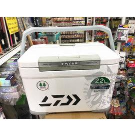 ◎百有釣具◎S/W S-22L 雙開冰箱 SHIMANO/DAIWA 代工廠生產設計 顏色隨機出貨