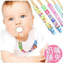 嬰幼兒固定綁帶 玩具多功能便攜帶 兒童彩色收納帶 奶嘴鍊【HH婦幼館】