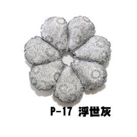 TWC~  Petals 花朵寵物防舔咬頭套保護圈 ~~ 新型專利 ~~  XS~浮世灰