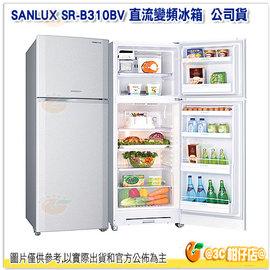 ^~6期0利率 ^~ 三洋 SANLUX SR~B310BV DC直流變頻冰箱 貨 310