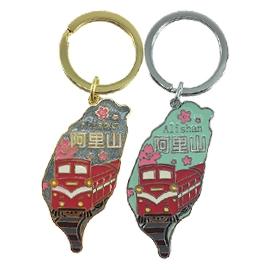 ~收藏天地~ 品~金屬鑰匙圈~阿里山(2入色)/ 旅遊 品 手信