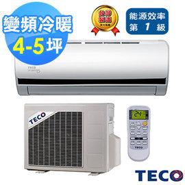 « 品 免 »TECO 東元 一對一變頻冷暖型冷氣^(MS~BV22IH MA~BV22I