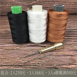 10號 邦迪線 10番車縫邦迪尼龍線 皮雕 皮革 拼布 手創 DIY~1捲