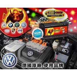 ☼ 台中苙翔電池 ►奧地利 Banner 58001 A5 S5 2.0 2.7TDI S