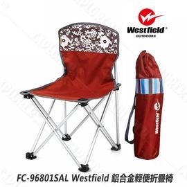 探險家露營帳篷㊣FC~96801SAL 西域Westfield 鋁合金輕便折疊椅 休閒椅