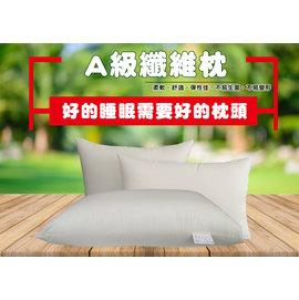 台南乳膠枕頭 YATI 雅媞寢具 永康 新營 天絲高平面乳膠枕頭 60^~40^~15cm