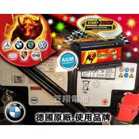 ☼ 台中苙翔電池 ►Banner倍耐 59201 AGM電瓶60038 C180 C200