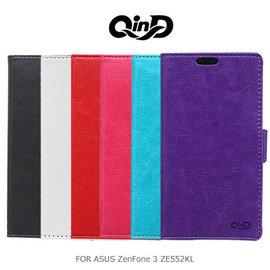 【愛瘋潮】急件勿下 QIND 勤大 ASUS ZenFone 3 ZE552KL 5.5吋 水晶帶扣插卡皮套 手機殼