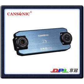 CANSONIC UltraDuo Z1雙鏡頭行車記錄器