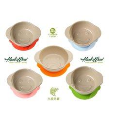 【紫貝殼】『DC42』美國 Husk's ware 兒童微笑餐碗【稻殼纖維材質,安全實用 】【保證公司貨●品質有保證】