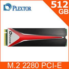 ~送LED燈泡~PLEXTOR M8PeG 512GB M.2 2280 PCIe SSD