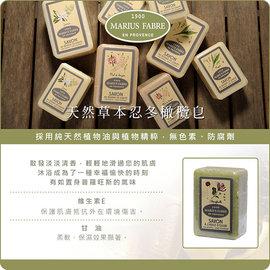 ~馬賽肥皂~法國法鉑 天然草本忍冬橄欖皂 250g 香氛皂馬賽皂 皂 天然香皂 洗澡 沐浴