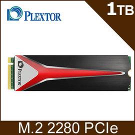 PLEXTOR M8PeG 1TB M.2 2280 PCIe SSD 固態硬碟  五年保
