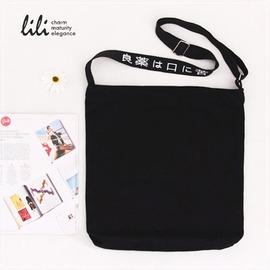 ^~ LiLi ^~ 韓劇同款側背帆布包~刺繡字母 ^~預 現^~~16070094