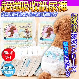 DYY~081112寵物紙尿褲尿布10片裝L號 包