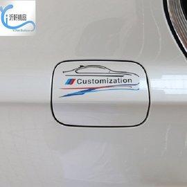 BMW 油箱貼 車身貼 F20 F45 F45 E46 E90 E91 E92 F30 F