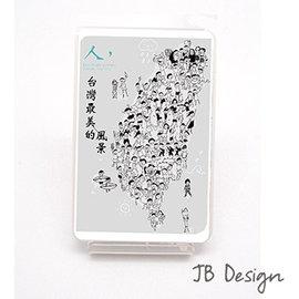 JB DESIGN文創行動電源6400mAh 最美風景