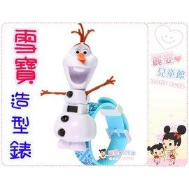 麗嬰兒童玩具館~迪士尼專櫃-冰雪奇緣-可愛雪寶造型手錶/卡通錶/LED顯示數字錶