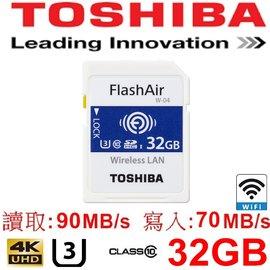~101記憶卡~ Toshiba 東芝 32G 32GB SDHC Class 10 無線