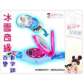 麗嬰兒童玩具館~迪士尼專櫃-冰雪奇緣 LCD多變手錶-十種錶殼替換-兒童錶-數字錶