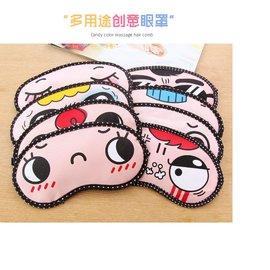 可愛卡通 睡覺 遮光冰眼罩 冰敷透氣眼罩睡眠冰袋 多用途眼罩